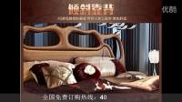 创意宝马实木床  个性实木家具  时尚虎斑木实木床