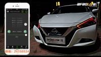 新蓝鸟手机APP控制LED导光泪眼 示宽灯 日间行灯专用改装