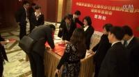 20121228 分行金融同业客户迎新年答谢会
