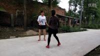 双人牛仔舞