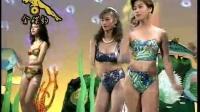 [十二大美女海底城泳装歌唱秀].群星.-.[爱人跟人走]