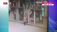 每日文娱播报20160526马伊琍朋友孩子被抢不属实 高清