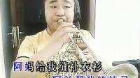 视频: 小号独奏《骏马奔驰保边疆》 陈浩磊 宁波小号手 QQ584480181