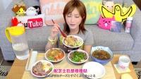 【木下大胃王】3.5kg的5碗超大量烤牛肉盖饭芝士泡菜等各种口味@柚子木字幕组