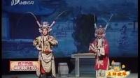 晋剧《百家戏苑》谢涛 梁美玲《点帅破阵》2-山西网络广播电视台