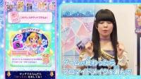 AIKATSU☆STARS!がブロマイドメイクに挑戦☆
