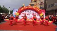 沙河市沙河店广场舞总决赛綦阳村舞蹈队《同喜同喜》