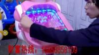 视频: 厂家直销儿童投币摇摇车豪华吉祥兔摇摆机