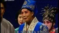 晋剧《百家戏苑》谢涛《丁果仙》2-山西网络广播电视台