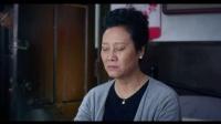 港媳嫁到 04 母亲绝食阻拦儿子婚事