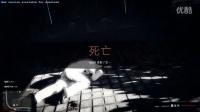 《侠盗猎车手5线上》高粱解说EP33 【首轮募资3】-火车的故事~ GTA5高粱解说