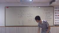 西安学而思新三年级暑期铺垫课2---李方华老师