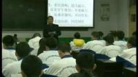 《三峡》课堂实录(北师大版语文八下,枣庄:孙中伟)