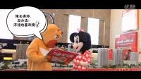 """【六一特辑】蚌埠版人偶总动员—万达""""星宝贝""""祝小朋友六一快乐!"""