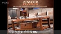 现代中式柚木全实木客厅沙发 小户型布艺沙发组合