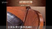 现代中式 金丝柚木全实木床1.8米双人床金丝柚木婚床