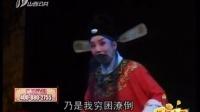 晋剧《百家戏苑》谢涛 王春梅《烂柯山下》3-山西网络广播电视台
