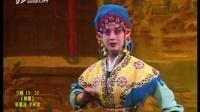 晋剧《百家戏苑》谢涛 张俊芳《齐王拉马》2-山西网络广播电视台