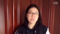 听Wei Tong聊聊他的USPP学习心得 (五)