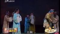 晋剧《百家戏苑》谢涛 《卧虎令》1-山西网络广播电视台