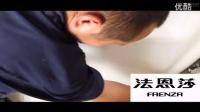 法恩莎卫浴 ——普通马桶安装视频_高清