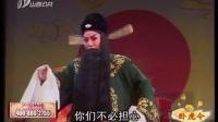 晋剧《百家戏苑》谢涛《卧虎令》3-山西网络广播电视台