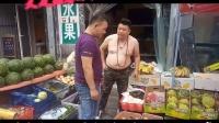 """【八字硬组合】山东人卖水果,真""""实惠"""""""