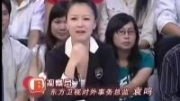 视频: 波士堂_张亚勤_微软中国研发集团总裁_大中华区代理CEO