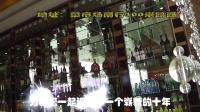 视频: 金海岸活动 唯一婚庆制 大世界 宝联大屏幕广告招商 联系我 13730541196