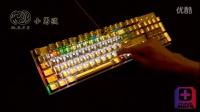 视频: 【机械键盘吧评测组】雷神 白幽灵K75C机械键盘灯光效果演示