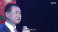王健林直播私人飞机斗地主 网友喊话王思聪直播!