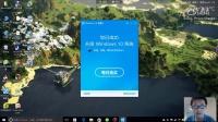 WIN10升级以及WIN7,8,9,10操作系统64X升级教程
