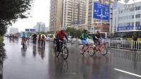 视频: 2016中国——新沂环骆马湖亚博娱乐app下载官方网站公路赛