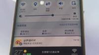 安卓宝贝微信1安装视频注意用手机自带浏览器