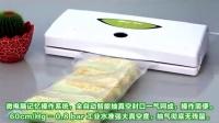 美吉斯真空包装机片袋封装鸡肉玉米等视频02_标清