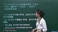第12讲.初级英语语法-英语口语 过去分词变化规则