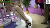 2016 (深圳) 性感內衣秀 大胸美腿盡顯極品身材 _ Sexy lingerie model _ セクシーなラ