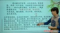 【五年级语文】:晏殊其人