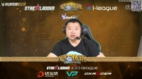 NewBee奶飞天 vs 海老板 SL i联赛主播组H组 5.28