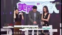 视频: 泉立方官网