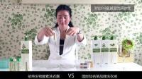 依纯生物酵素洗衣露--洗衣液PH值实验