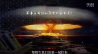 【胡说八道】《三体》作家刘慈欣《球状闪电》