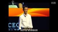 马云2016年最新励志演讲视频 年轻人必看! (3)