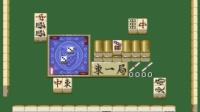 SFC SNES《麻雀老虎机》游戏演示(8489)SUPER PACHISZOT MAHJONG