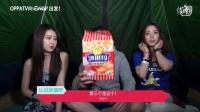 第一次吃中国辣条的韩国美女的反应