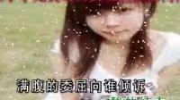 视频: 星蝴蝶剑电影乐1李小龙真功夫真功夫陈柳QQ2774769324