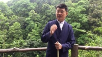 袁腾飞 2016 最新视频 讲蜀道为何而难 现场直播