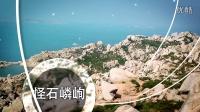 福建:东山岛、将军山公园、潮州古城、云顶温泉酒店