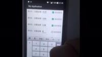 微信红包快乐作弊软件