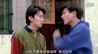 香港喜剧片-赌侠BD粤语中字